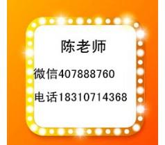 广州技术员劳务员施工员安全员施工员八大员都哪几个部门颁发