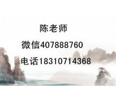 杭州安全员监理员土建质量员机械员取样员等报名需要提供单位吗