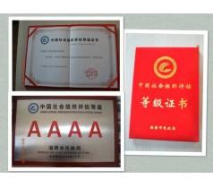 成人高考首选华文教育培训学校