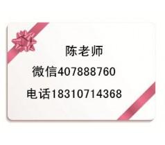 深圳劳务员机械员怎么报名 土建施工员监理员等各省都能用吗