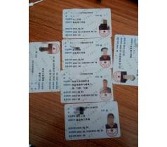 北京电工证从哪考怎么报名?