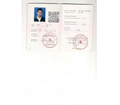 北京消防学校地址报名电话地址在哪?