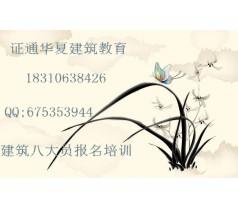河南省郑州市施工升降机考试考 通过率高吗 施工员考试