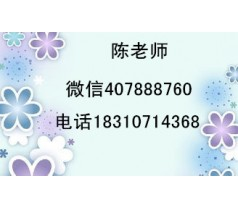 重庆在什么地方报名资料员测量员质量员 安全员等八大员