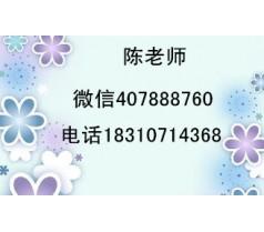 广州如何报名安全员技术员 质量员资料员等考试时间