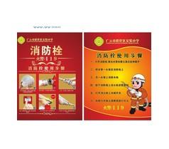 北京消防中控证培训学校?