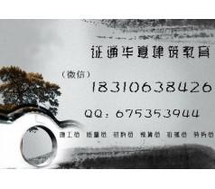 深圳施工员怎么考汕头有BIM培训学习的地方多长时间塔吊