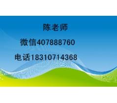 苏州建信网施工员技术员标准员监理员等考试轻松通过速联系陈老师
