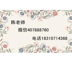 杭州八大员资质需要多少技术员资料员材料员施工员报名条件