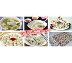 正规馄饨水饺专业培训