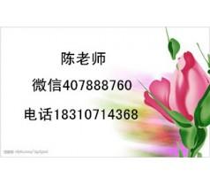 宁波电气施工员预算员报名地址 材料员安全员需要原件报名吗