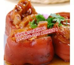 隆江猪脚饭深圳哪里可以学到?正宗隆江猪脚饭的做法