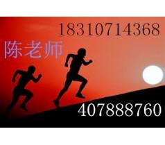 深圳物业经纪房地产经纪人培训方式叉车行车信号工等考哪个工资高