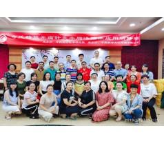 9月北京举办解晓丽花容月貌之丰胸妇科36绝临床研修班