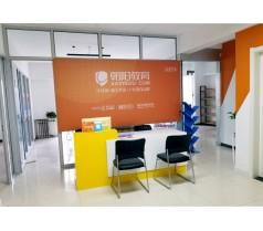 凤城二路全国计算机office培训班开课啦!