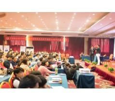 11月北京.上海举办刘吉领新一针无痛面部美容针法研修班