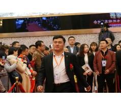 12月北京举办魏朝军国天香面部美容与身体塑型调理培训班