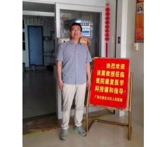 12月北京举办张震中医产后修复骨盆手法临床研修班