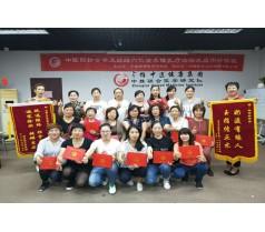 1月北京举办杨西茹经络穴位按摩催乳,乳腺保养+产后康复培训班