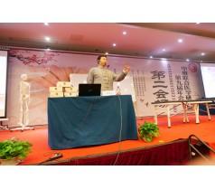 2020年1月北京举办吴金乐根骶培训班