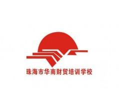 广东科技学院成人教育招生