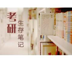 2021年浙江理工大学考研招生信息汇总