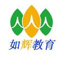 杭州中学教师资格证笔试高级辅导班
