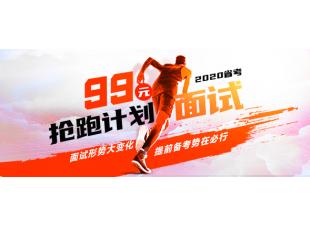 2020年江苏省级公务员考试笔试成绩查询时间(省直)