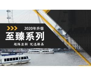 """优越留学外籍文书产品服务——""""至臻系列"""""""