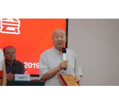 李茂发达摩正骨手法及全科治疗脏腑病症临床技术研修班
