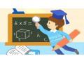 人教版三年级数学上册试卷