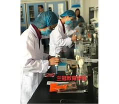 化学检验员资格证难不难考-化学检验员报名条件是什么