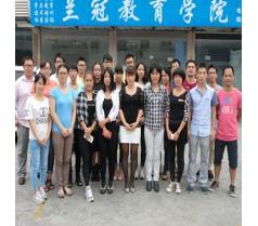 广东省化妆品检验员资格证报名培训通知